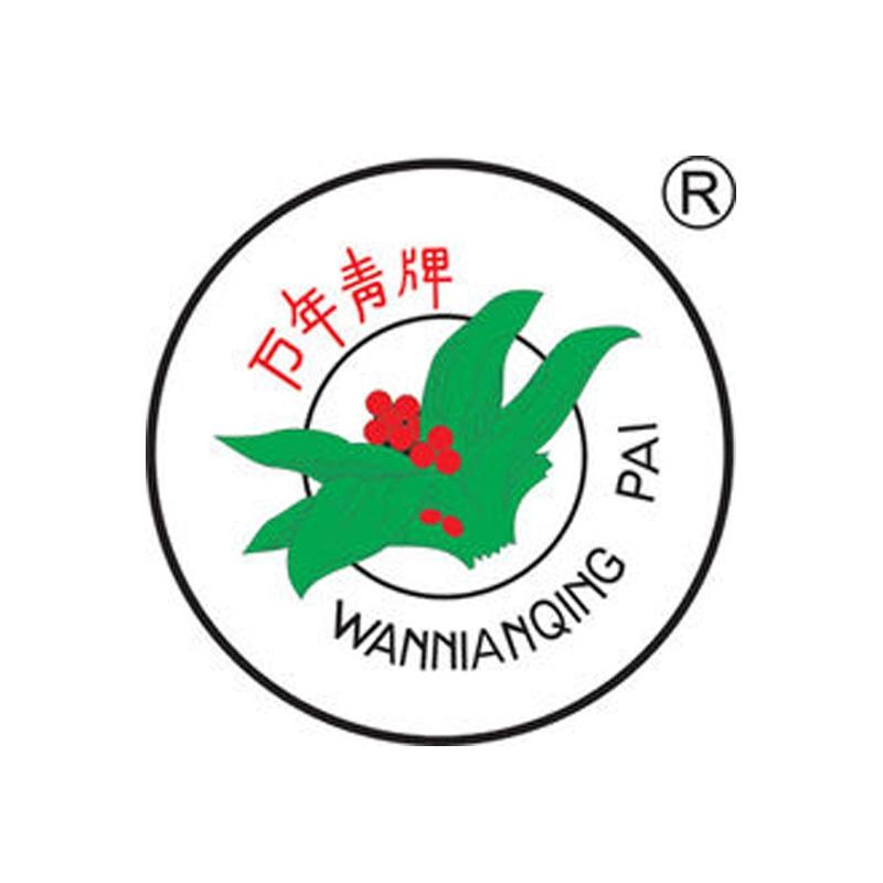 广东万年青药业